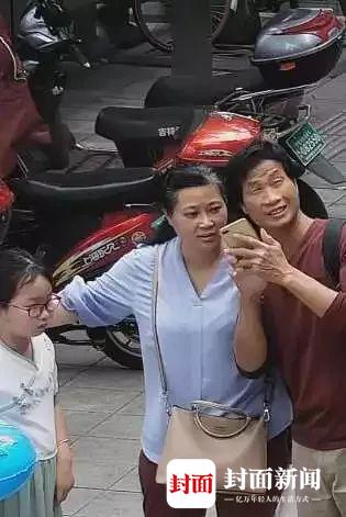 7月7日三人的监控画面