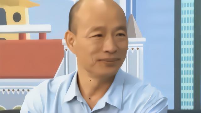 国民党初选关键时刻 韩国瑜曝出致命贪腐丑闻?