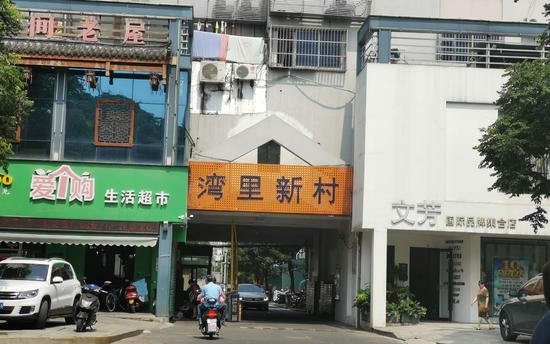王振华最早建设的湾里新村一期。新京报记者李云琦摄