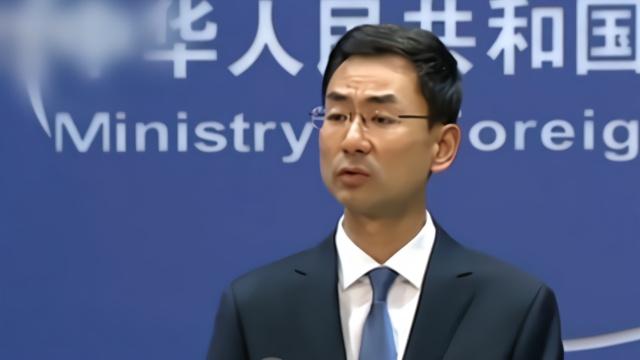 中国外交部喊话美国:这4件事你们不要再做了