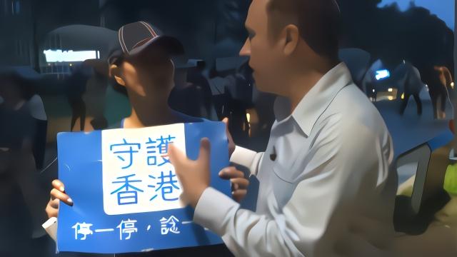 """BBC香港街头歪曲报道""""暴力示威"""" 市民冲上前一个举动亮了"""