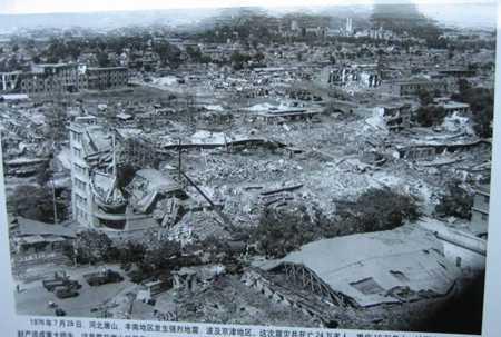 财经资讯_1976年7月28日唐山7.8级大地震发生经过_凤凰佛教