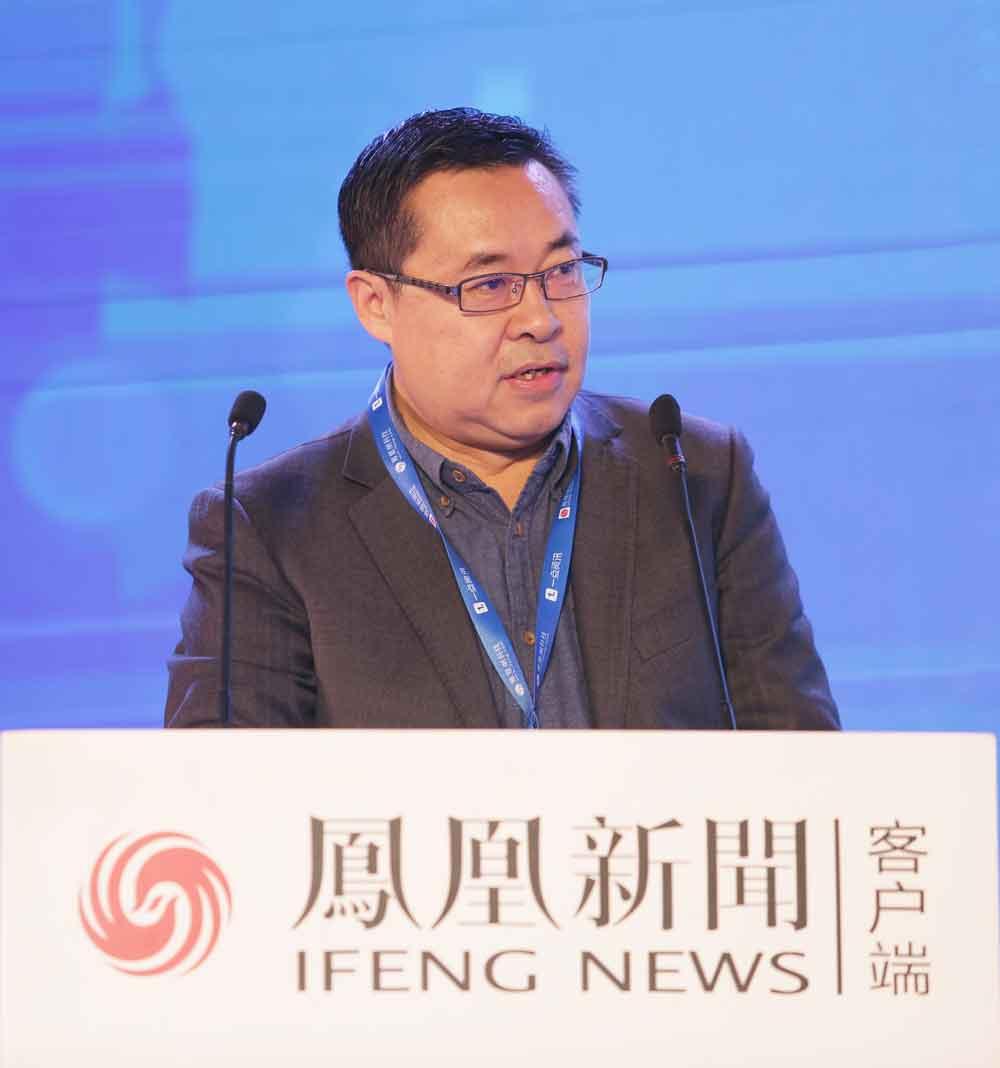 凤凰资讯网_2017凤凰网科技峰会