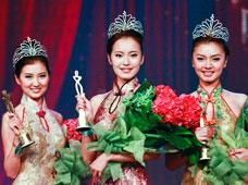 2011中华小姐环球大赛总决赛
