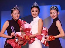 2009中华小姐环球大赛总决赛