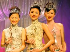 2007中华小姐环球大赛总决赛