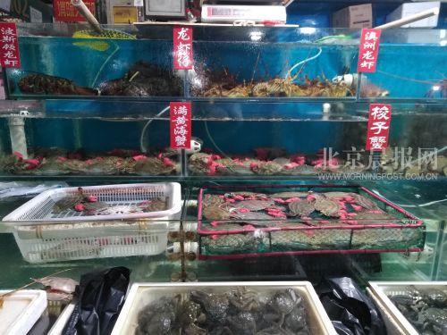 北京蝦蟹市場貓膩:76元大螃蟹38元繩子錢