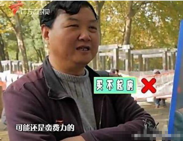 王思聪相亲遭嫌弃 事情原委到底是什么? 网络热点 第3张