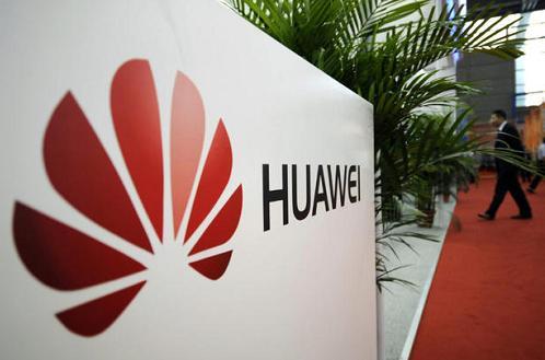 华为预测的未来:中国将领跑5G时代
