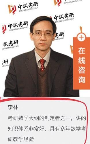 李林田摄影�y.�_网络截图 网上所传老师讲题视频来自\