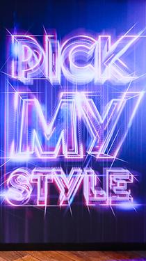 Pick My Style?先生质趣派对