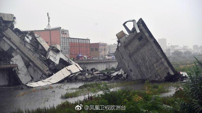 意大利公路高架桥坍塌 塌砸毁居民区 数十人死亡(组图)