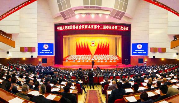 担当新使命 展现新作为 河北省政协十二届二次会议召开