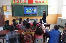 陕西:乡村教师生活补助扩大到所有贫困县区