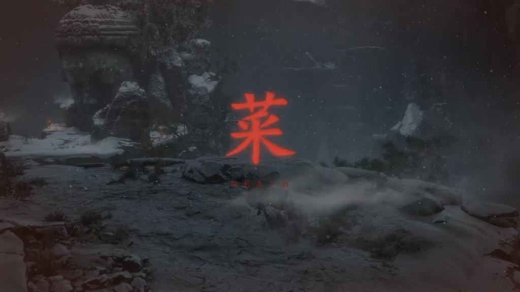 """财经资讯_《只狼》将死字模改成""""菜""""字 引来日媒好奇_凤凰网游戏"""