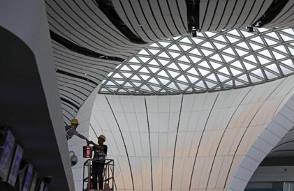 北京大兴国际机场建设进入收尾阶段