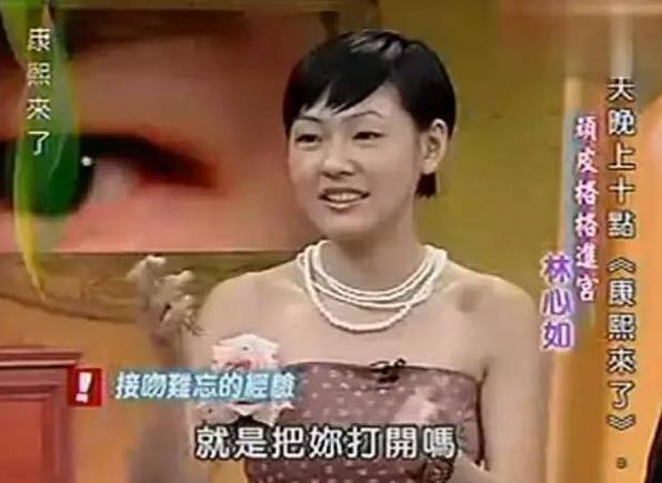 林心如毁了周杰_女演员被同组男演员骚扰?拍吻戏被伸舌头…尴尬!_凤凰资讯