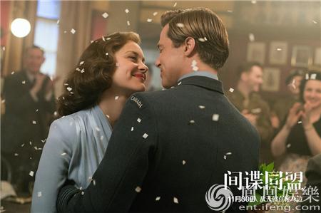《間諜同盟》今日公映 皮特瑪麗昂上演復古新戀曲