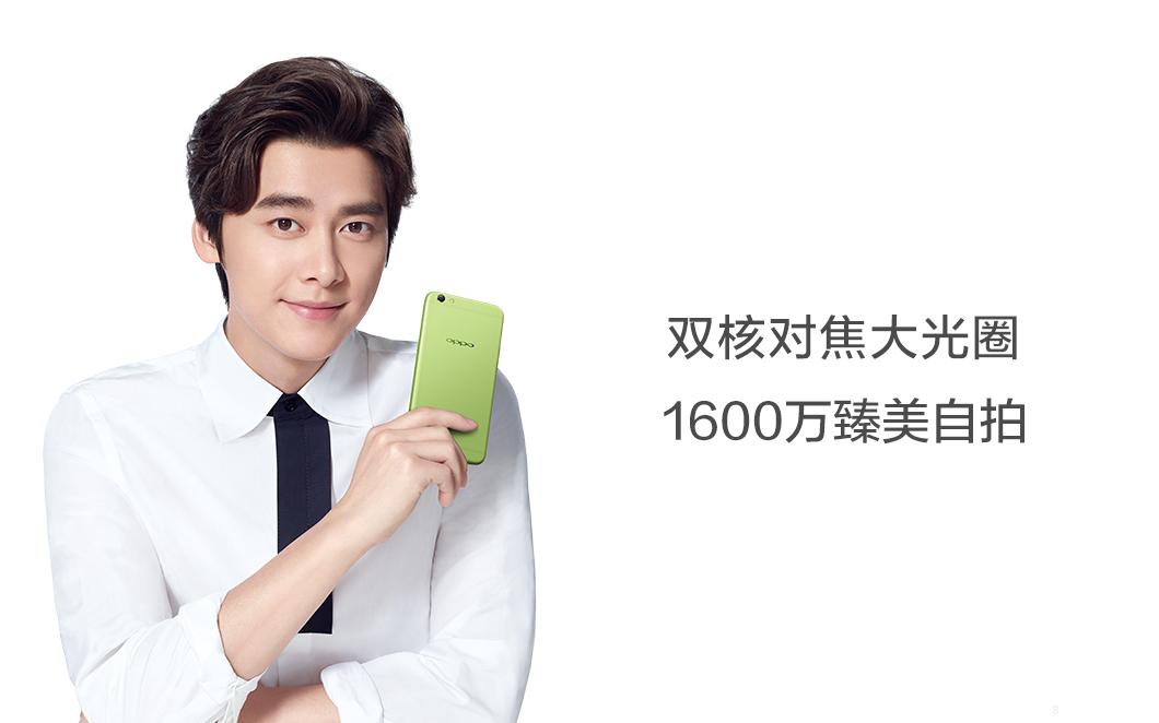 中国自主研发的cpu_OPPO专注于手机技术研发 发明专利数量惊人_陕西频道_凤凰网
