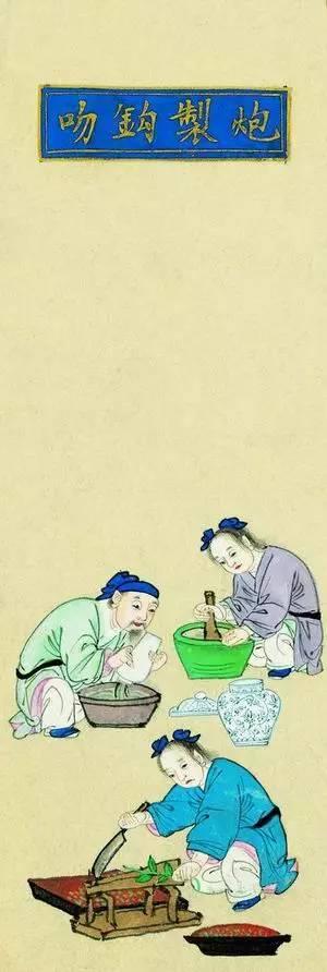 王家葵談中國古典文學中的毒藥和解藥