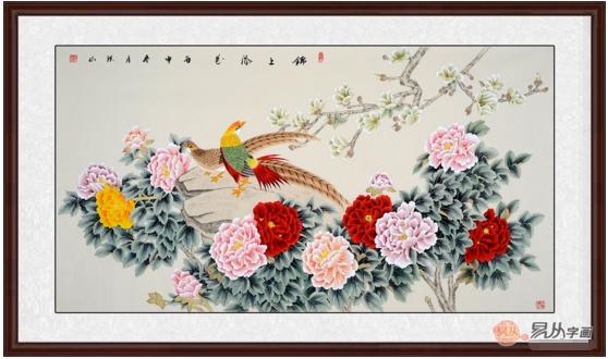 國家一級美術師張洪山最新牡丹錦雞圖《錦上添花》(作品來源:易從網) 牡丹花是我們國家特有的一種名貴花卉,有國色天香,花中之王的美譽,錦雞與牡丹花結合,有錦上添花,錦繡前程之意。這幅張洪山六尺牡丹圖《錦上添花》作品描繪了牡丹的富貴,玉蘭的高潔,錦雞的吉祥,內容積極向上,非常適合家居客廳電視背景墻掛畫,提高了室內環境的文化氛圍和格調,還能陶冶情操,提升家居生活品位。
