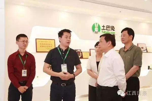 深圳市土巴兔_王国彬,抚州黎川人,1982年出生,土巴兔董事会主席兼ceo.
