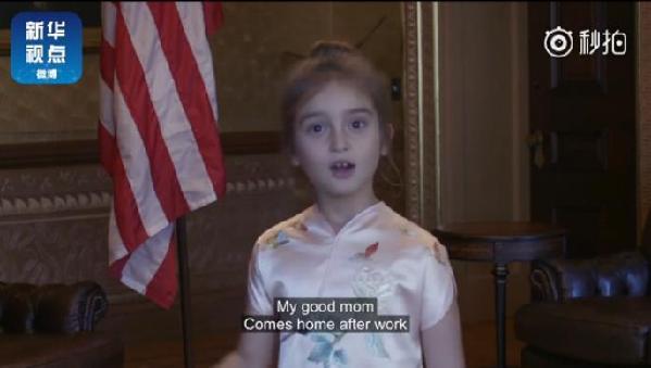 伊万卡谈女儿:练中文歌相当努力被习主席夸奖很骄傲