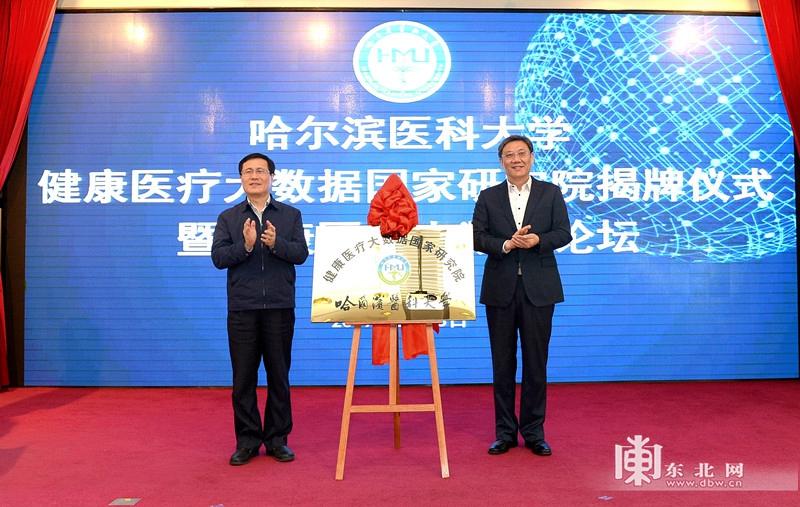 http://www.utpwkv.tw/heilongjiangfangchan/132346.html
