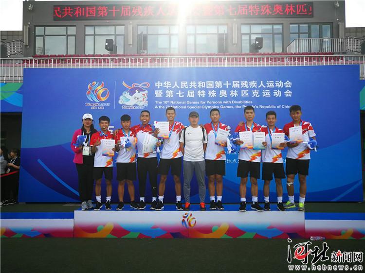 保定市特教聋人足球队夺得全国残运会冠军