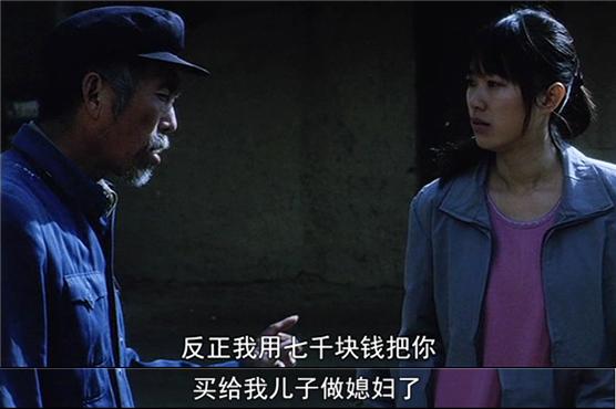 """农村拐卖妇女电影黄色_贾平凹被批""""直男癌"""",冤不冤?_凤凰资讯"""