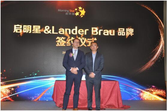Bavaria代表 Stijn与深圳市启明星电子商务有限公司供应链总监高鹏合影